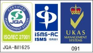 ISO27001:2013認証マーク