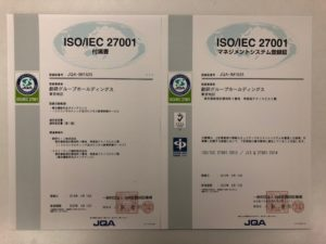 ISO27001創研グループホールディングスI認証書